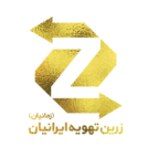 لوگو زرین تهویه ایرانیان